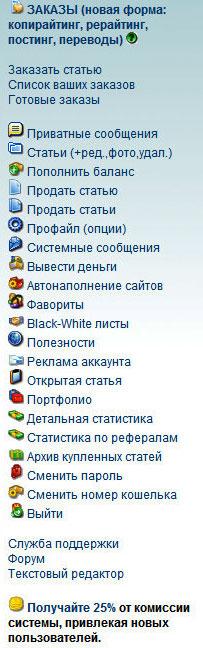 registratsia-textsale1