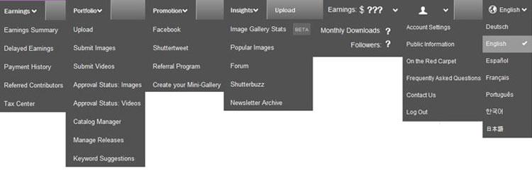 Shutterstock, шаттер, интерфейс, меню