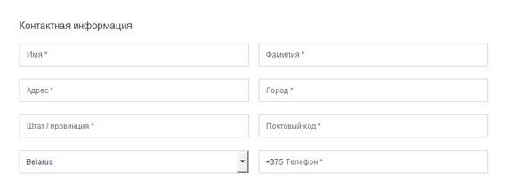 Depositphotos, регистрация, интерфейс, микросток, фотосток, меню