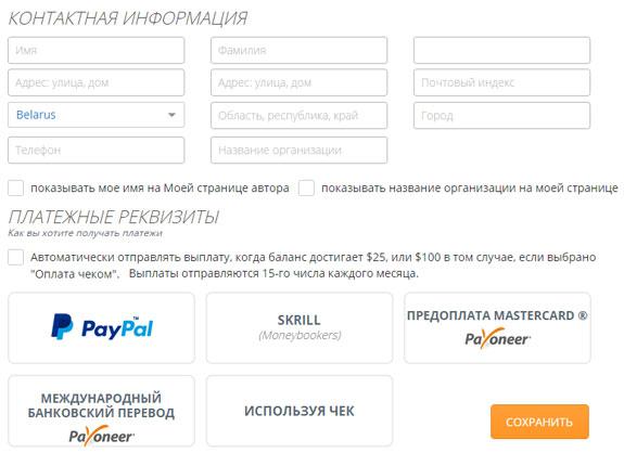 pond5 регистрация и интерфейс