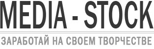 media-stock.ru - Заработай на своем творчестве!