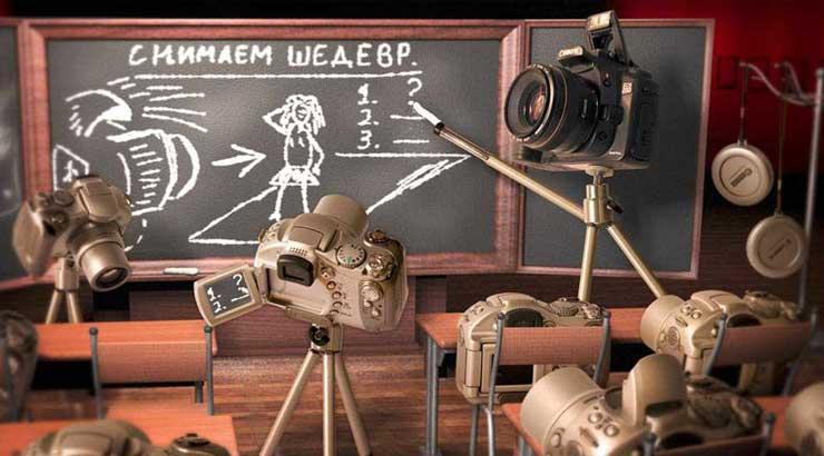 Советы фотографу-новичку