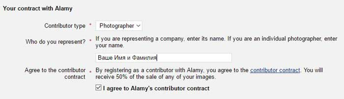Микросток Alamy